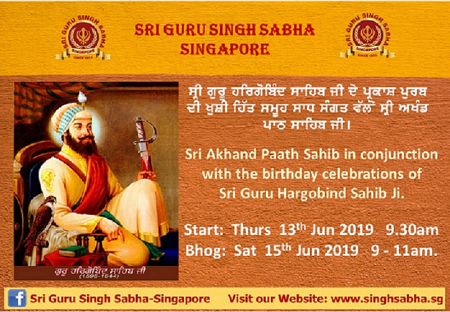 Bhai Hargobind Sahib Ji Jun 2019 Large